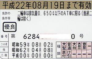 20050812